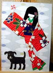 ATC211 - Playing the pinwheel with Blackie (tengds) Tags: flowers red dog atc purple stickers blackdog kimono pinwheel papercraft japanesepaper washi ningyo whiteflowers handmadedoll handmadecard chiyogami scrapbookpaper yuzenwashi japanesepaperdoll nailsticker washidoll origamidoll tengds