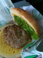 In-flight Burger - Air Koryo (mikestuartwood) Tags: food plane airplane asian airport asia burger air north korea communist communism korean hamburger socialist beefburger socialism northkorea dprk dpr koryo northkorean airkoryo dprkorea dprkorean