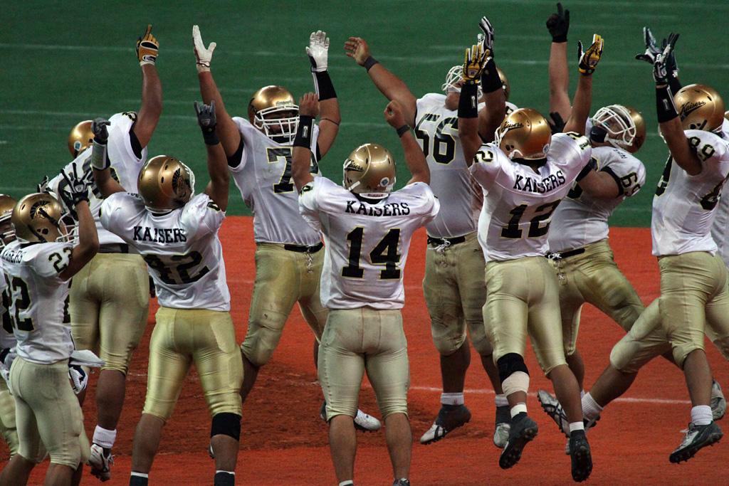 Banzai !! (victory jump)