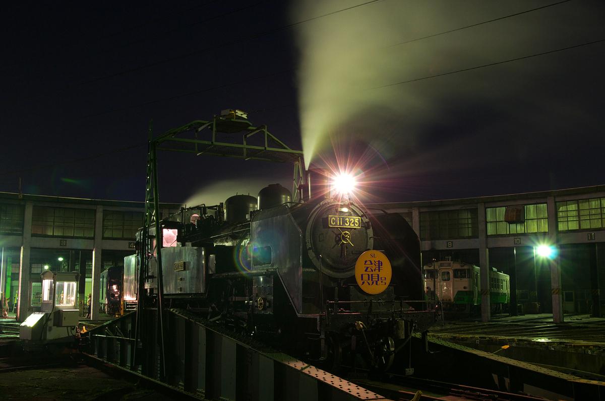 会津若松運輸区 2009年10月31日