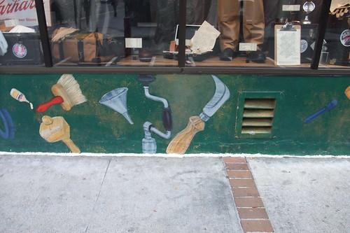 hardware mural
