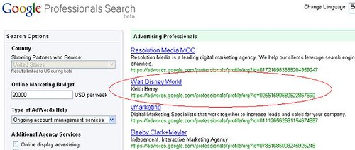 https://adwords.google.com/professionals/search/query?bdgt=20000&awh=1