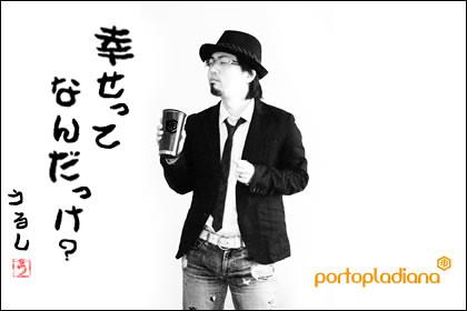 photo_20100108