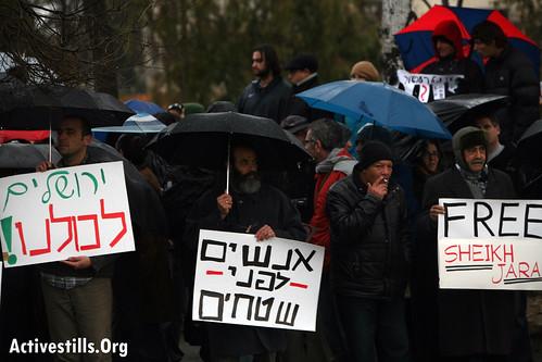 ירושלים לא תהיה חברון- לא לטרור המתנחלים בשייח ג'ראח