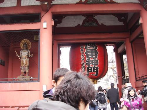 2010-02-18 東京之旅第四天 011