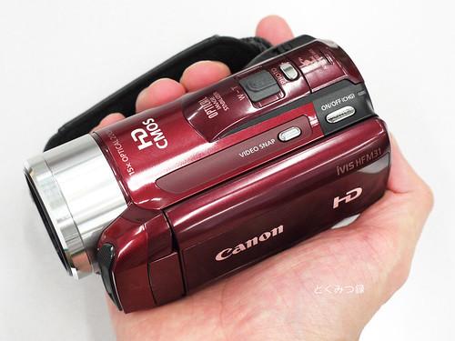 iVIS(アイビス) HF M31