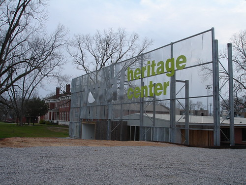 Alabama Rural Heritage Center, Thomaston AL