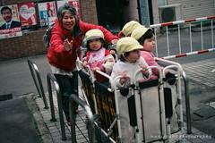 School Bus (waniktab) Tags: street trip school bus kids children tokyo evening toddler child candid teacher chofu kindergarden keio kokuryou waniktab