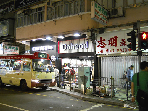 HONG KONG 0108