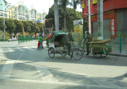 CHINA 0450