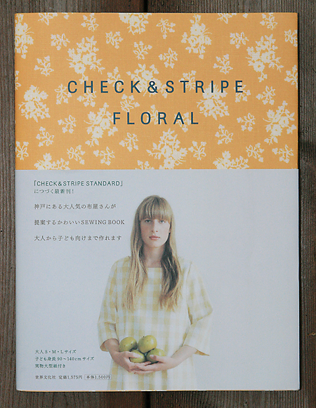 CHECK and STRIPE FLORAL - Japanese Dress Pattern Book