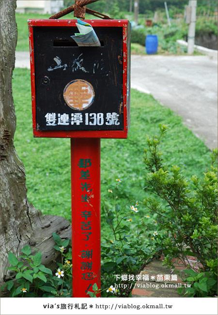【苗栗旅遊】三義旅遊景點~山板樵臉譜文化生活館27