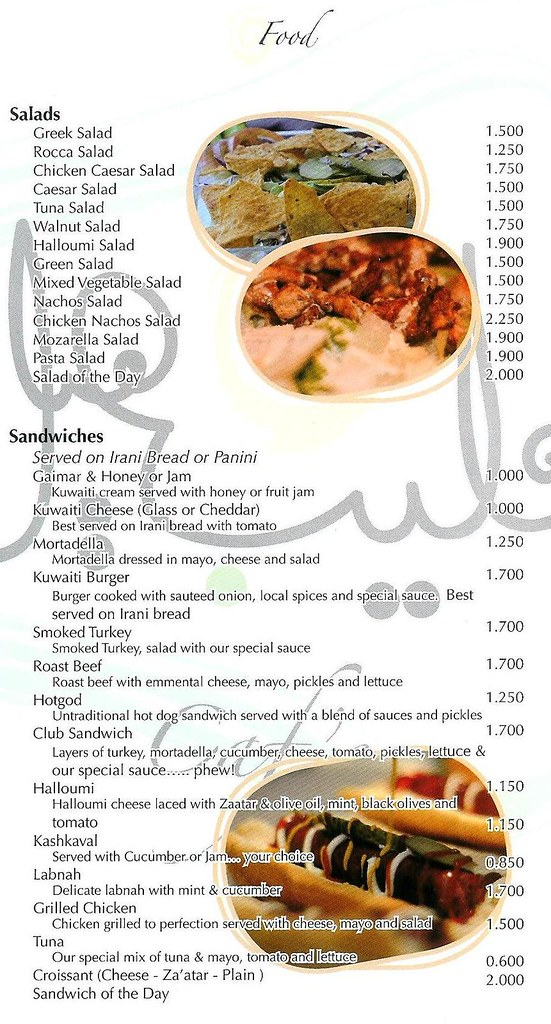 haleeb o hail menu 2 001 (2)