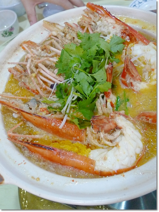 Fresh Water Prawns with Vermicelli
