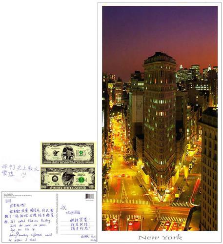 200809_New York