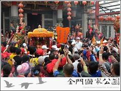 2011-後浦迎城隍-01.jpg