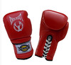 manusi box noi pret knockout (knockoutstore) Tags: manusi box calitate ridicata preturi excelente pret de