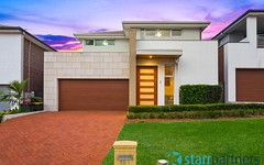 151 Meurants Lane, Glenwood NSW