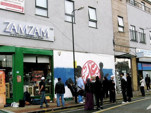 Outside the ZamZam Store