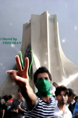 "Iranian Bloggers Propose Resuming The Anti-Regime ""Green Movement"""