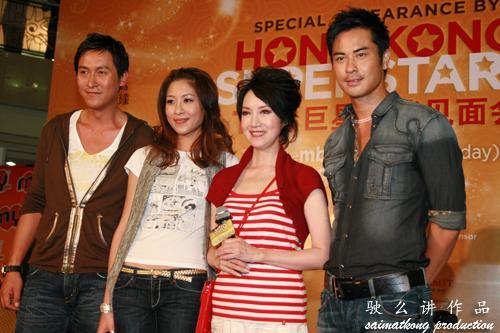 Kevin Cheng,郑嘉颖,Tse Suet Sum,谢雪心,Joe Ma,馬德鐘,Sharon Chan,陳敏之