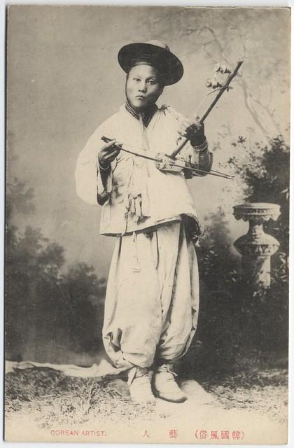 Corean artist
