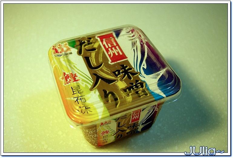 味增鱈魚 (1)