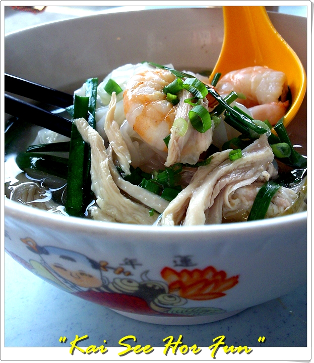 Chicken Koay Teow Soup