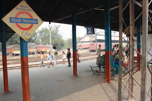 City Secret - Delhi Kishenganj Railway Station by Mayank Austen Soofi