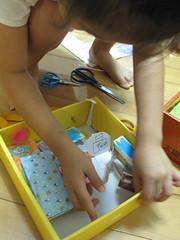 20091113-好小的盒子 (2)