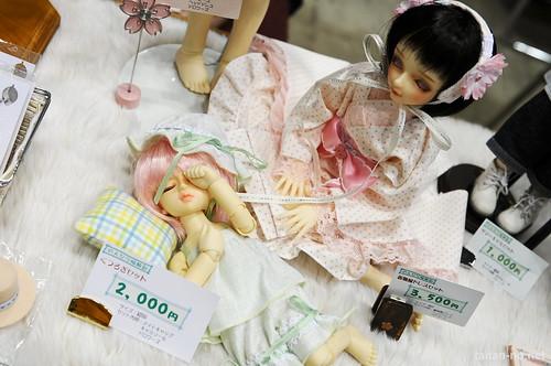 DollsParty22-DSC_9582