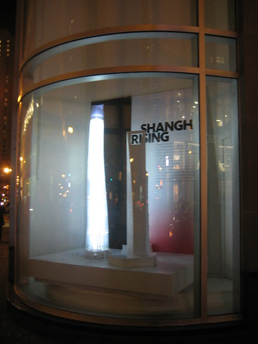 Shanghai is great, by Gensler.
