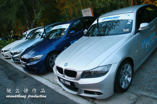 BMW Drive