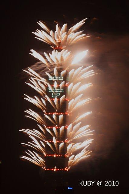101 firework 2010