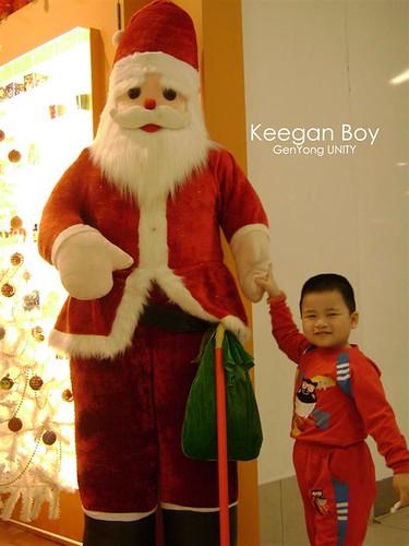 Keegan Boy