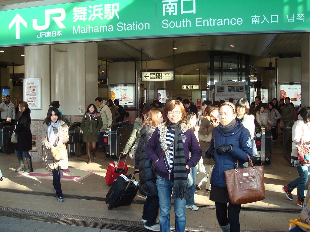 JR舞濱站