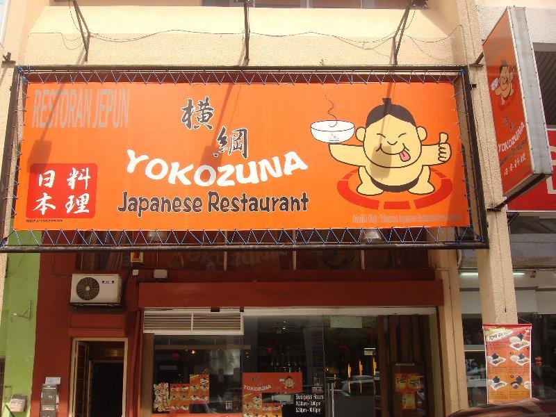 Yokozuna - shop