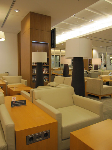 Sakura Lounge, Frankfurt