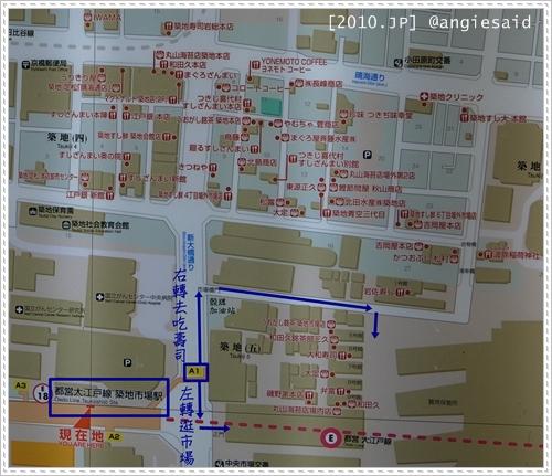 b-20100119_064704.jpg