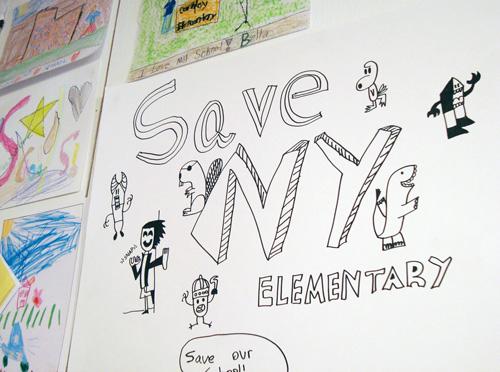 save-ny-elementary