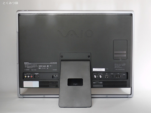 VAIO L PMB VAIO Edition