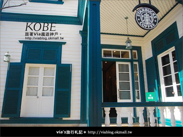 【via關西冬遊記】超美的日本星巴克~神戶星巴克北野物語館15