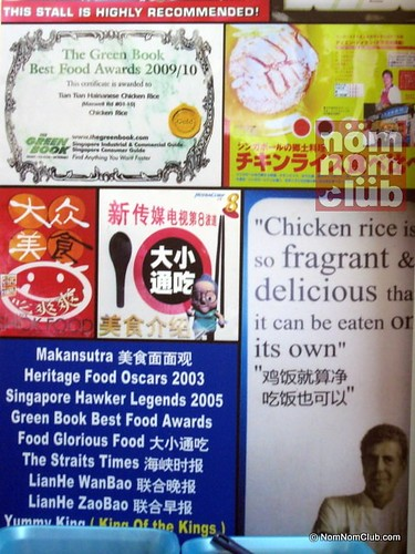 Anthony Bourdain praises hainanese Chicken Rice