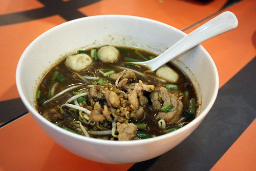 Pork spicy soup