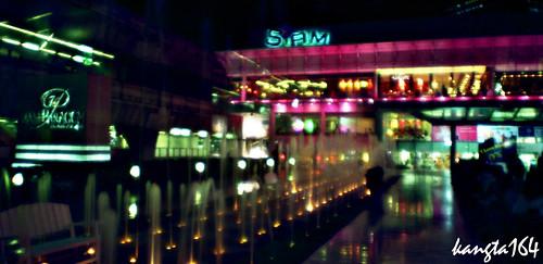 Siam Discovery Centre, Bangkok