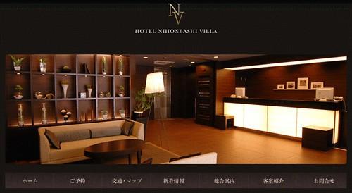 screenshot_tokyo_villa