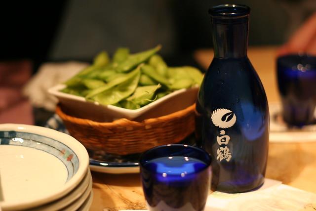 Edamame and Shōchū