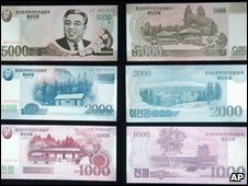2009 North Korean banknotes