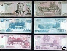 2009 North Korean banknotes