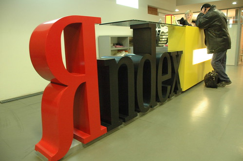 Yandex office